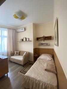 Квартира P-30101, Панаса Мирного, 17, Киев - Фото 11