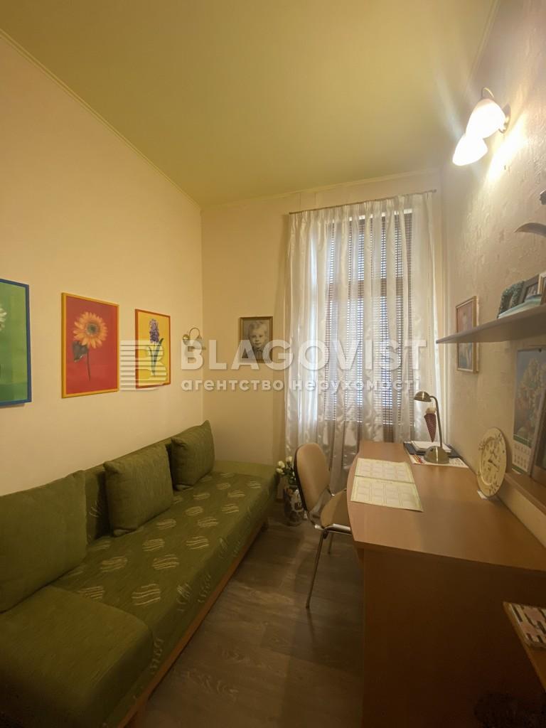 Квартира P-30101, Панаса Мирного, 17, Киев - Фото 12