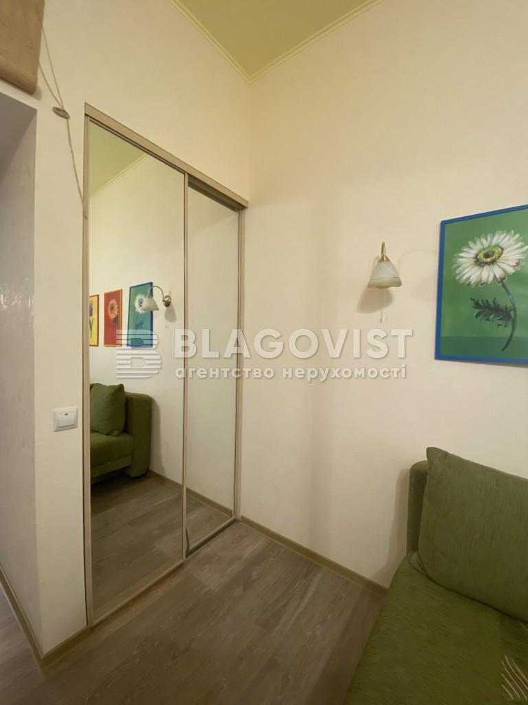 Квартира P-30101, Панаса Мирного, 17, Киев - Фото 13