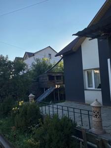 Будинок Ватутіна, Київ, H-50688 - Фото 17