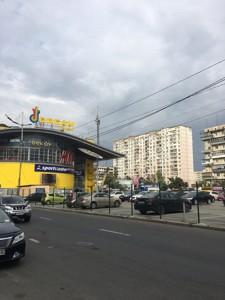 Квартира Оболонский просп., 14а, Киев, R-40642 - Фото3