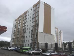Квартира Машиностроительная, 14, Чабаны, C-109894 - Фото