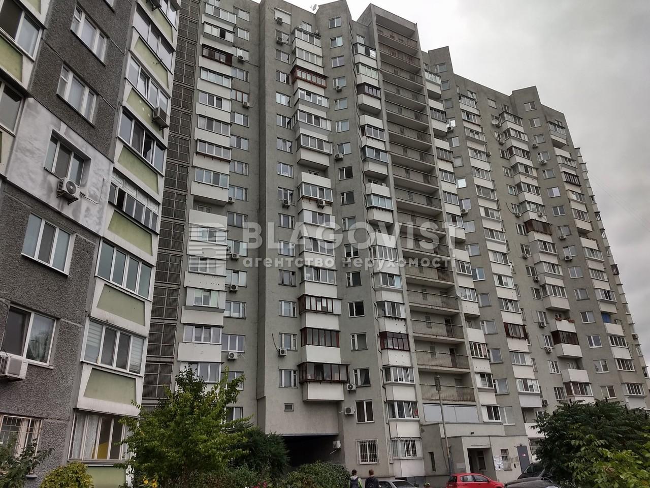 Квартира M-39482, Сосницкая, 21, Киев - Фото 14