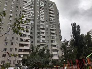 Квартира M-39482, Сосницкая, 21, Киев - Фото 15