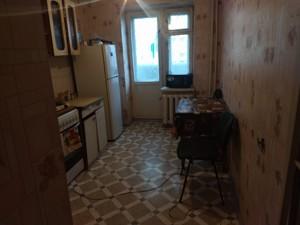 Квартира M-39482, Сосницкая, 21, Киев - Фото 7
