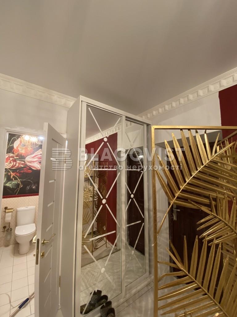Квартира Z-689037, Макеевская, 10а, Киев - Фото 17
