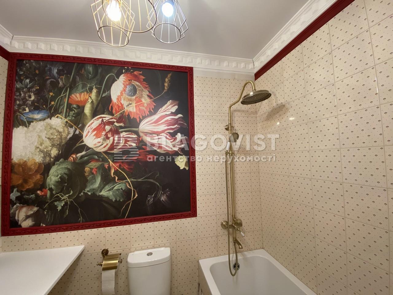 Квартира Z-689037, Макеевская, 10а, Киев - Фото 18