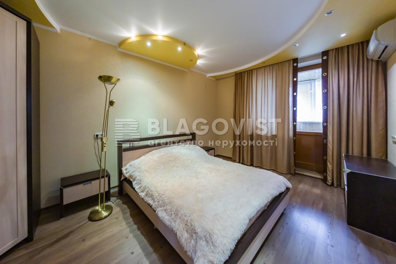 Квартира R-40241, Голосеевский проспект (40-летия Октября просп.), 68, Киев - Фото 11