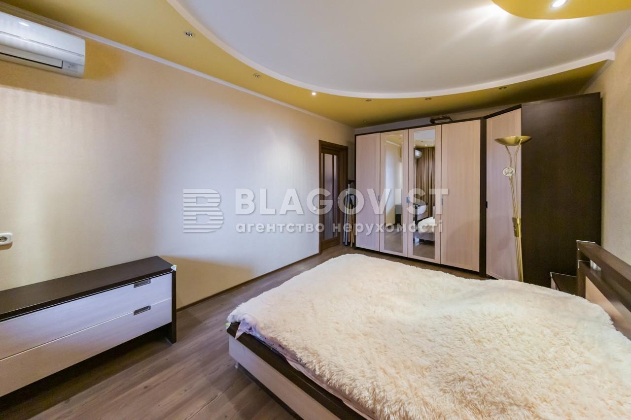 Квартира R-40241, Голосеевский проспект (40-летия Октября просп.), 68, Киев - Фото 12