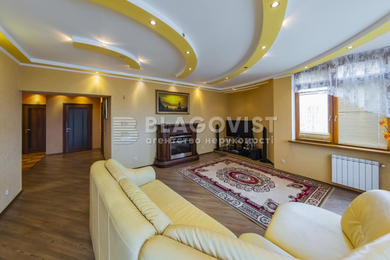 Квартира R-40241, Голосеевский проспект (40-летия Октября просп.), 68, Киев - Фото 6