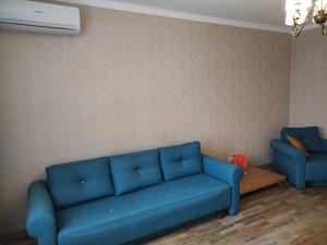 Квартира M-39361, Голосеевский проспект (40-летия Октября просп.), 30а, Киев - Фото 6