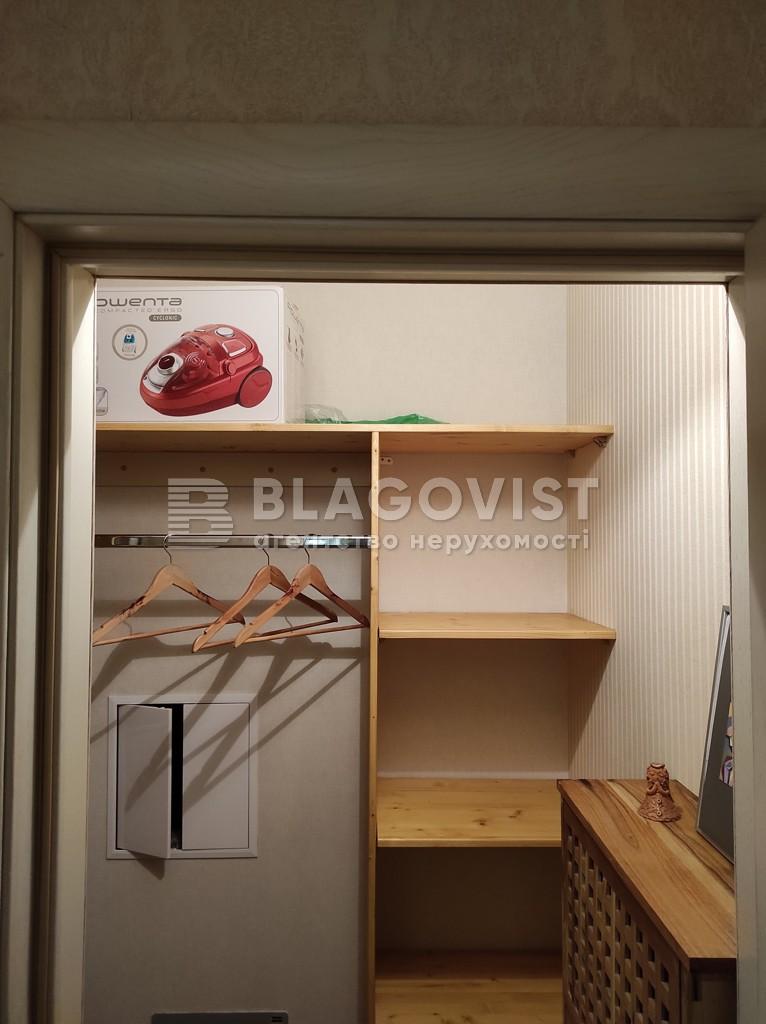 Квартира M-39361, Голосеевский проспект (40-летия Октября просп.), 30а, Киев - Фото 16