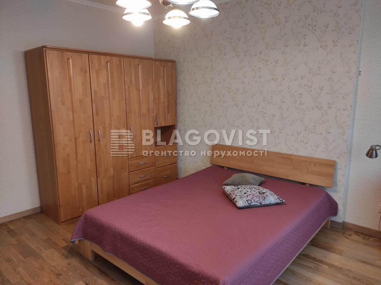 Квартира M-39361, Голосеевский проспект (40-летия Октября просп.), 30а, Киев - Фото 8