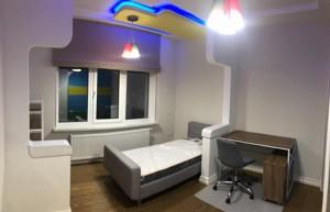Квартира Драгомирова, 7, Київ, R-40665 - Фото 20