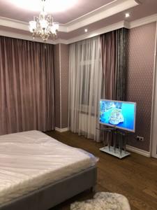 Квартира Драгомирова, 7, Київ, R-40665 - Фото 14