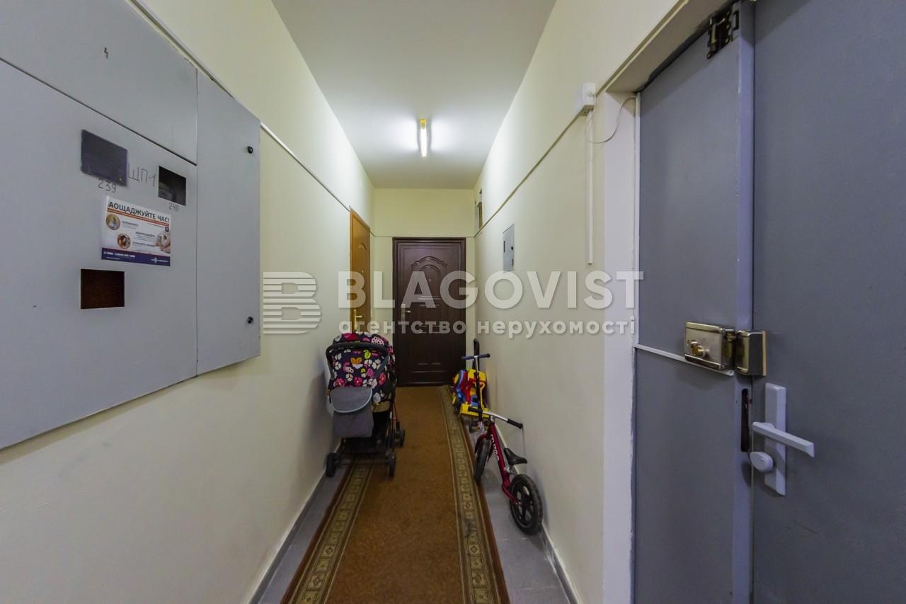 Квартира E-41465, Голосеевский проспект (40-летия Октября просп.), 68, Киев - Фото 22