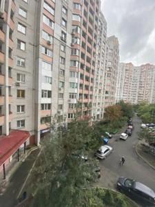 Квартира Григоренко Петра просп., 26а, Киев, Z-806779 - Фото 12