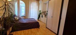 Квартира E-40792, Нижний Вал, 33, Киев - Фото 5