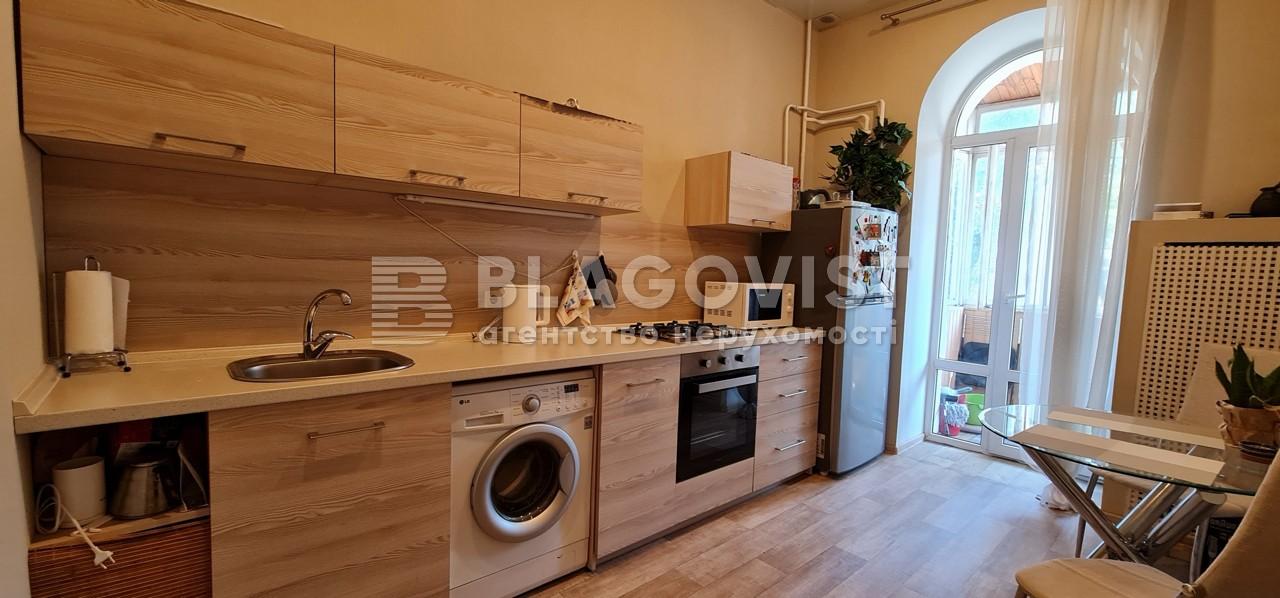 Квартира E-40792, Нижний Вал, 33, Киев - Фото 7