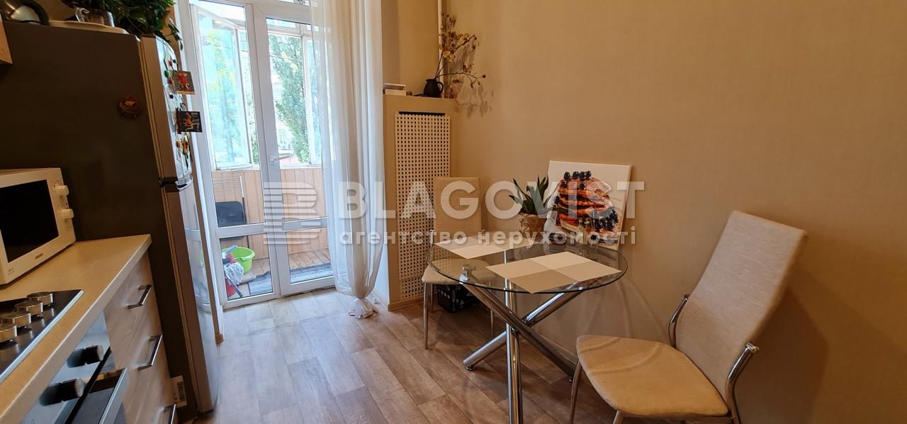 Квартира E-40792, Нижний Вал, 33, Киев - Фото 8