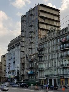 Офис, Музейный пер., Киев, H-25284 - Фото1