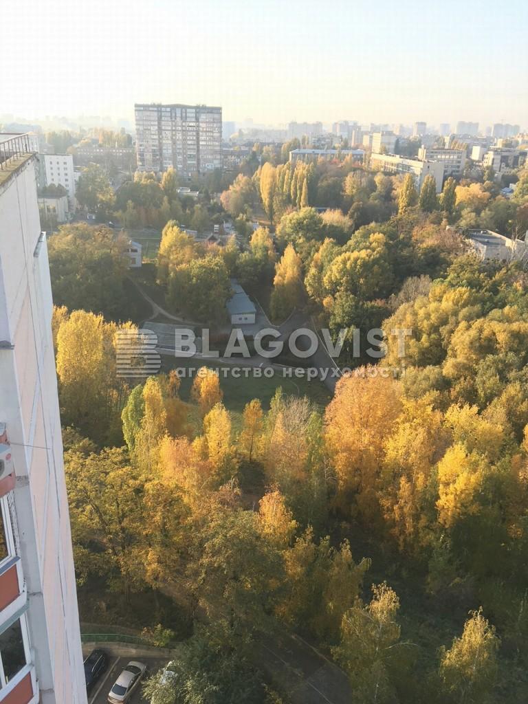 Квартира C-109893, Пулюя Ивана, 2, Киев - Фото 13
