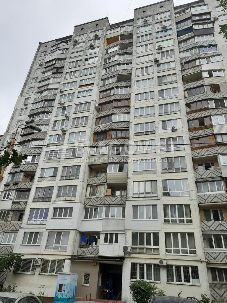 Квартира Z-804629, Киото, 11, Киев - Фото 3