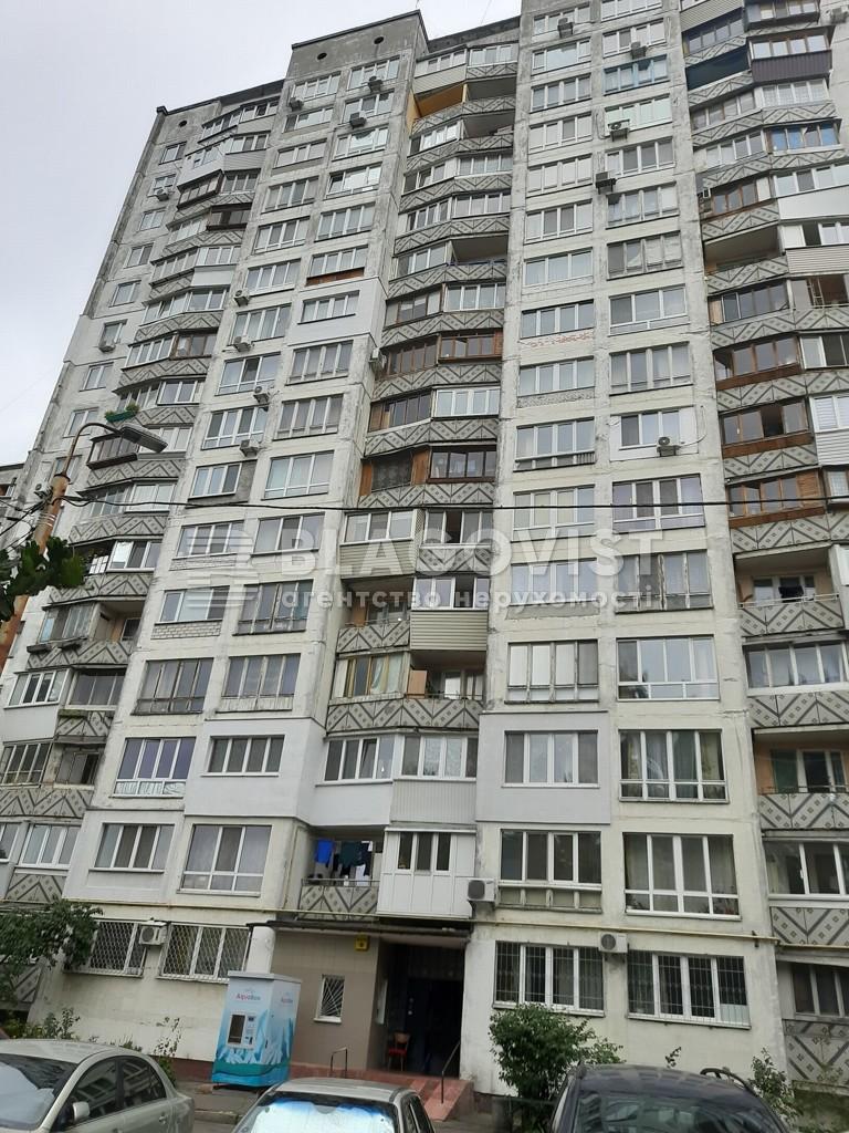 Квартира Z-804629, Киото, 11, Киев - Фото 4