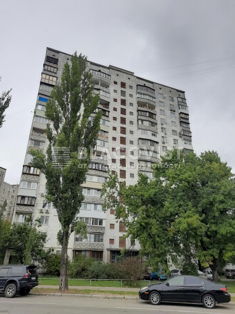 Квартира Z-804629, Киото, 11, Киев - Фото 5