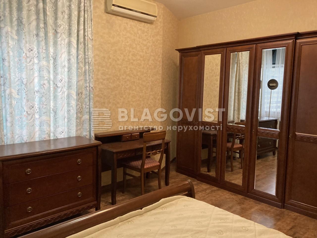 Квартира R-33700, Леси Украинки бульв., 30б, Киев - Фото 7