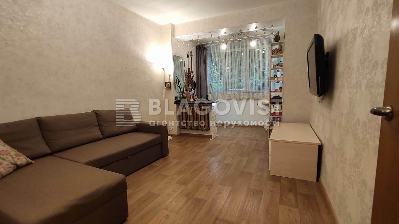 Квартира M-39505, Бойчука Михаила (Киквидзе), 28а, Киев - Фото 3