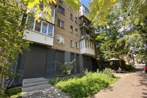 Квартира Цитадельна, 7, Київ, H-50358 - Фото 1