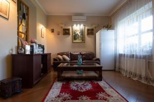 Будинок Київська, Українка, M-39404 - Фото 6
