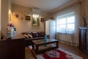 Будинок Київська, Українка, M-39404 - Фото 7