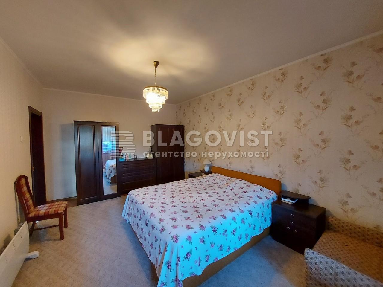 Квартира H-50693, Лифаря Сержа (Сабурова Александра), 11, Киев - Фото 7
