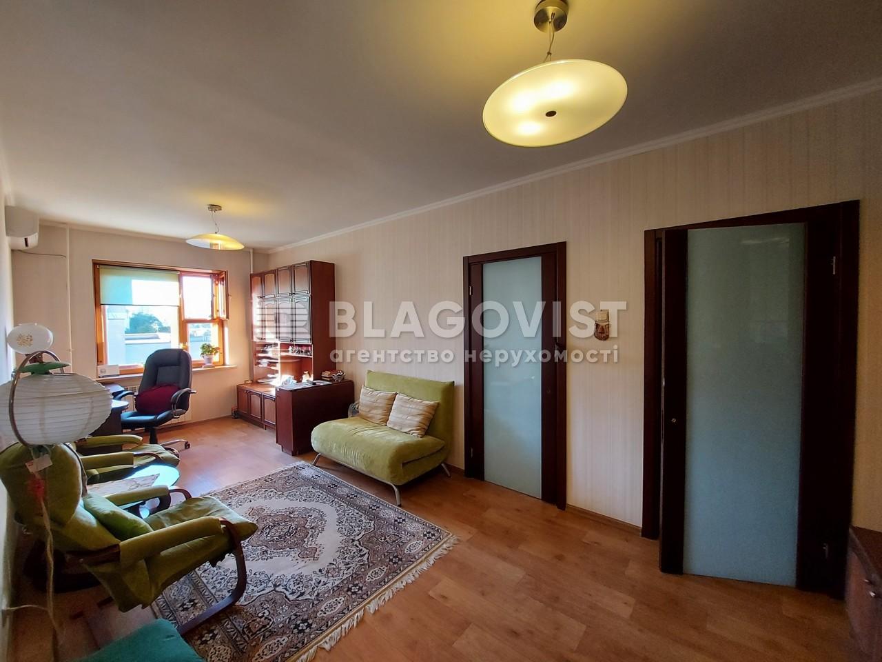 Квартира H-50693, Лифаря Сержа (Сабурова Александра), 11, Киев - Фото 1
