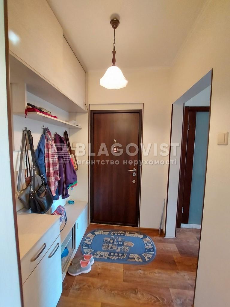 Квартира H-50693, Лифаря Сержа (Сабурова Александра), 11, Киев - Фото 16