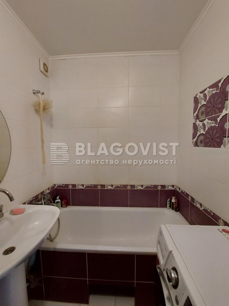 Квартира H-50693, Лифаря Сержа (Сабурова Александра), 11, Киев - Фото 12