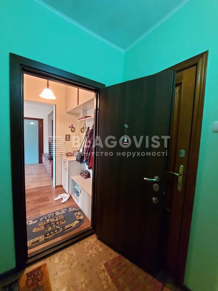 Квартира H-50693, Лифаря Сержа (Сабурова Александра), 11, Киев - Фото 17
