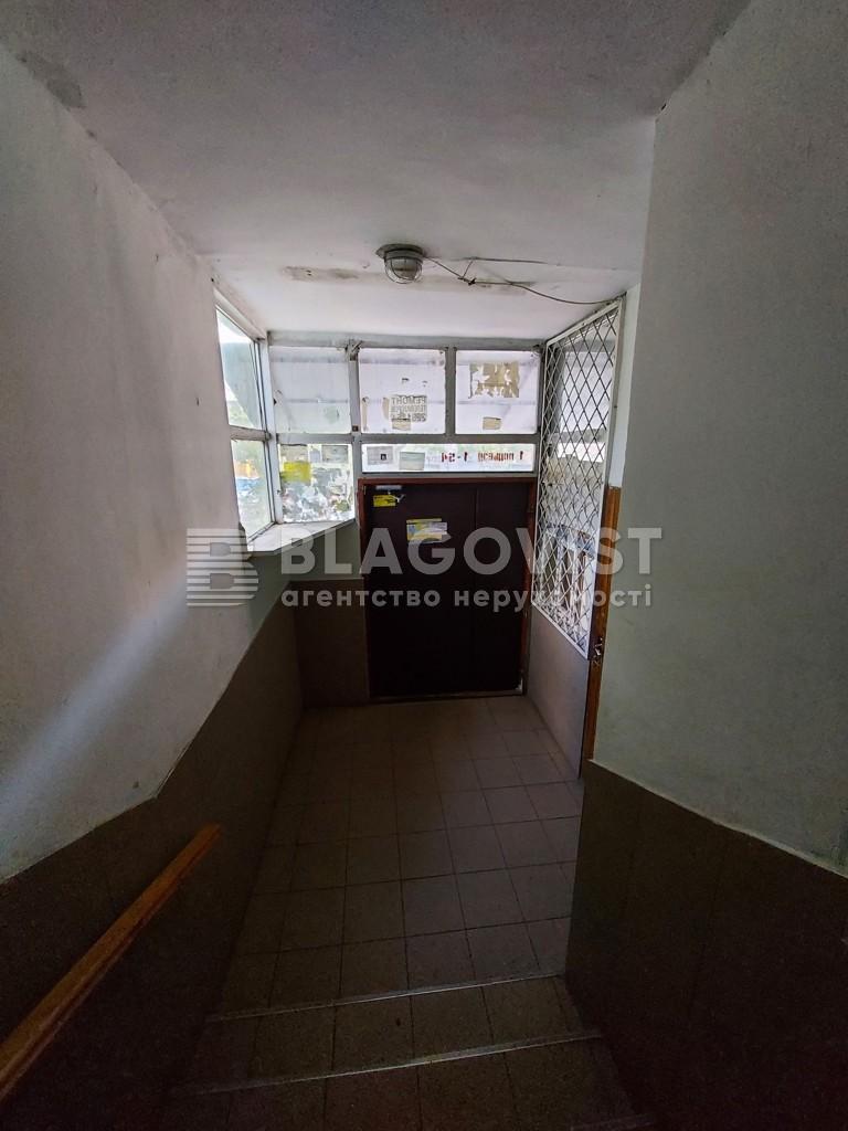 Квартира H-50693, Лифаря Сержа (Сабурова Александра), 11, Киев - Фото 18