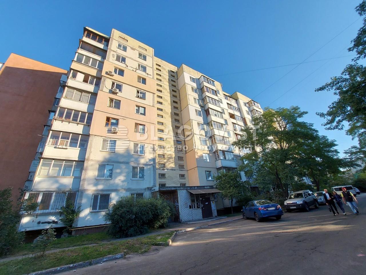Квартира H-50693, Лифаря Сержа (Сабурова Александра), 11, Киев - Фото 19