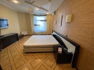 Квартира Володимирська, 49а, Київ, Z-802852 - Фото 5