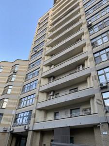 Квартира Володимирська, 49а, Київ, Z-802852 - Фото 10