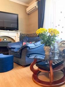 Квартира Декабристів, 12/37, Київ, P-30111 - Фото 7