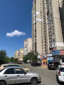 Квартира Декабристів, 12/37, Київ, P-30111 - Фото 16