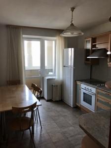 Квартира Панельна, 3, Київ, H-8453 - Фото 7
