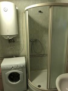 Квартира Панельна, 3, Київ, H-8453 - Фото 10