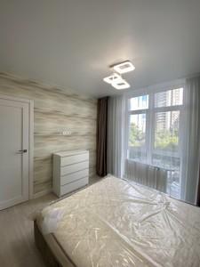 Квартира Маланюка Євгена (Сагайдака Степана), 101 корпус 18-21, Київ, F-45401 - Фото 9