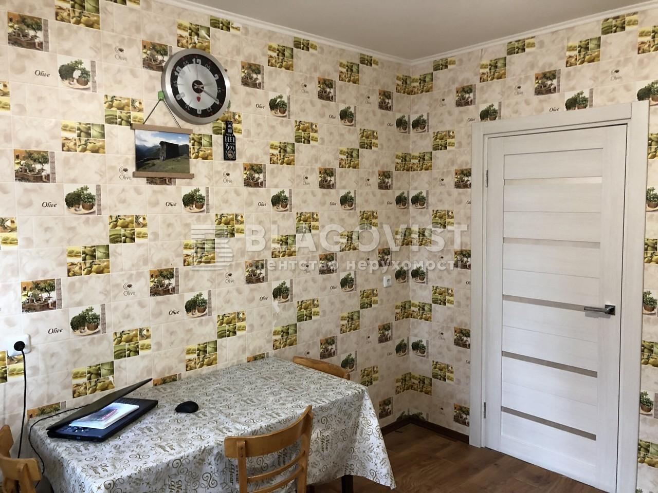Квартира Z-807122, Данченко Сергея, 1, Киев - Фото 15