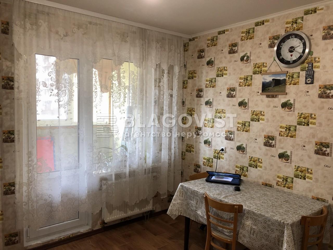Квартира Z-807122, Данченко Сергея, 1, Киев - Фото 13